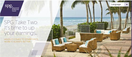 Take 2 promotion with Starwood Hotels – Bonus SPG points